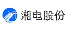 湘潭电机股份有限公司