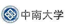 中南大学机械学院