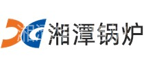 湘潭电厂锅炉安装公司