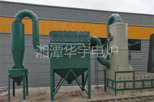 熔化炉除尘系统
